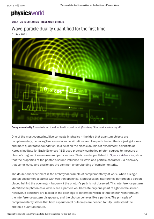 Wave-particle duality quantified for the first time – Physics World_1.png