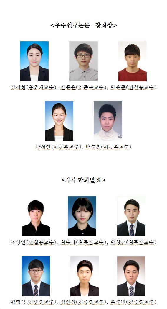 2017년2학기 BK우수학생 선정-2.JPG