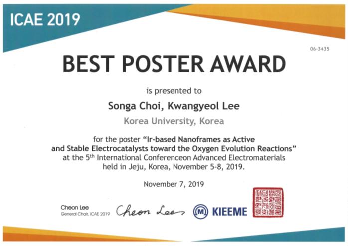 ICAE_Poster Award.png