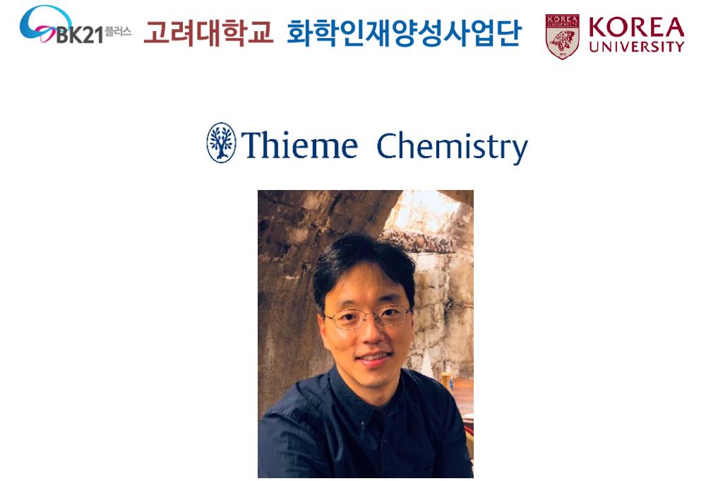 윤효재교수님수정안.png