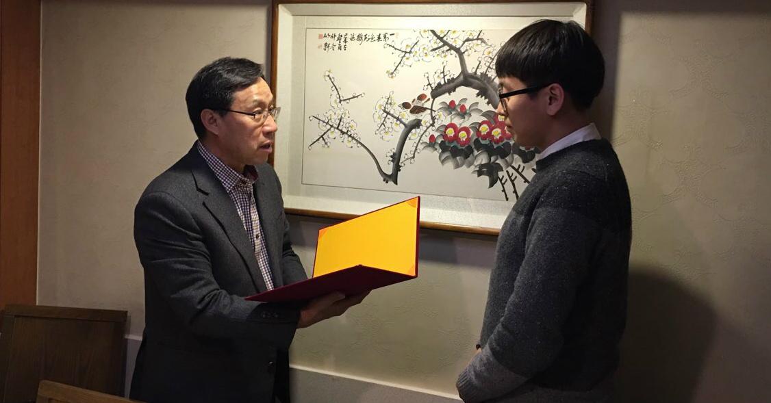 2016년 1학기 교우회 장학금 수여식2.jpg