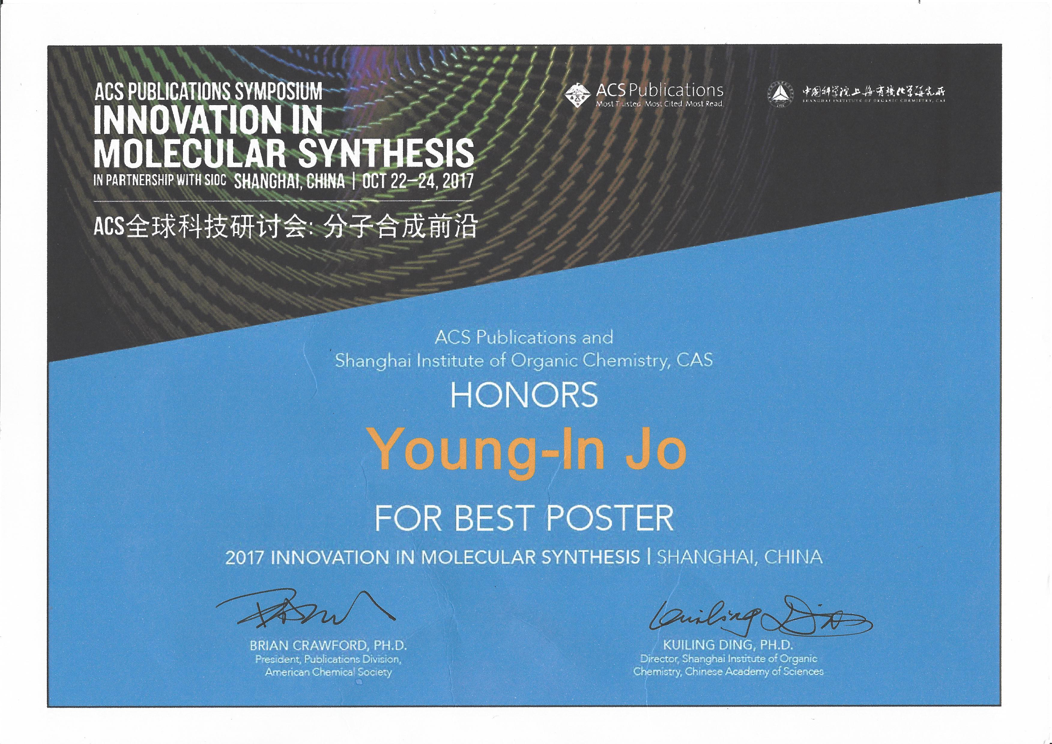 조영인 ACS Publications Symposium Innovation in Molecular Synthesis.jpg