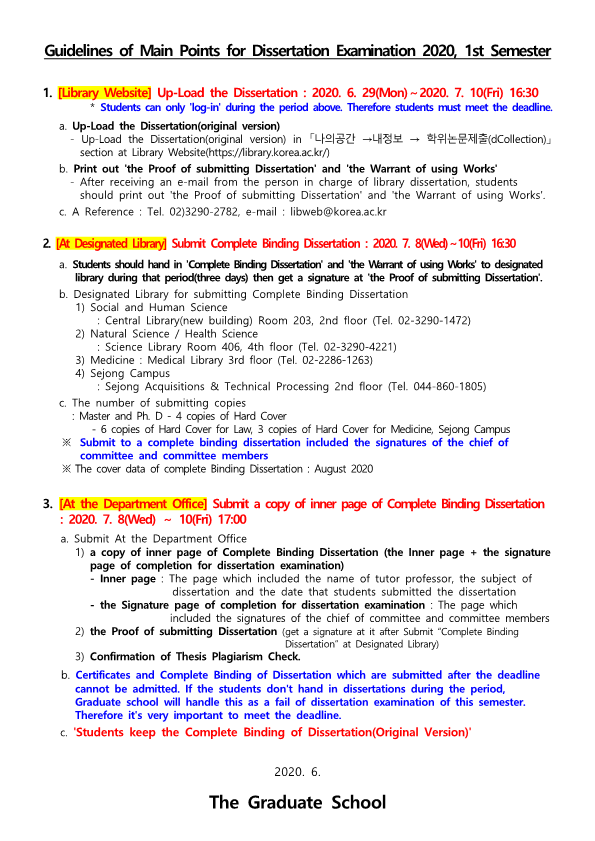 1-2.Guidelines of Main Points for Dissertation Examination(ENGLISH)_1.png
