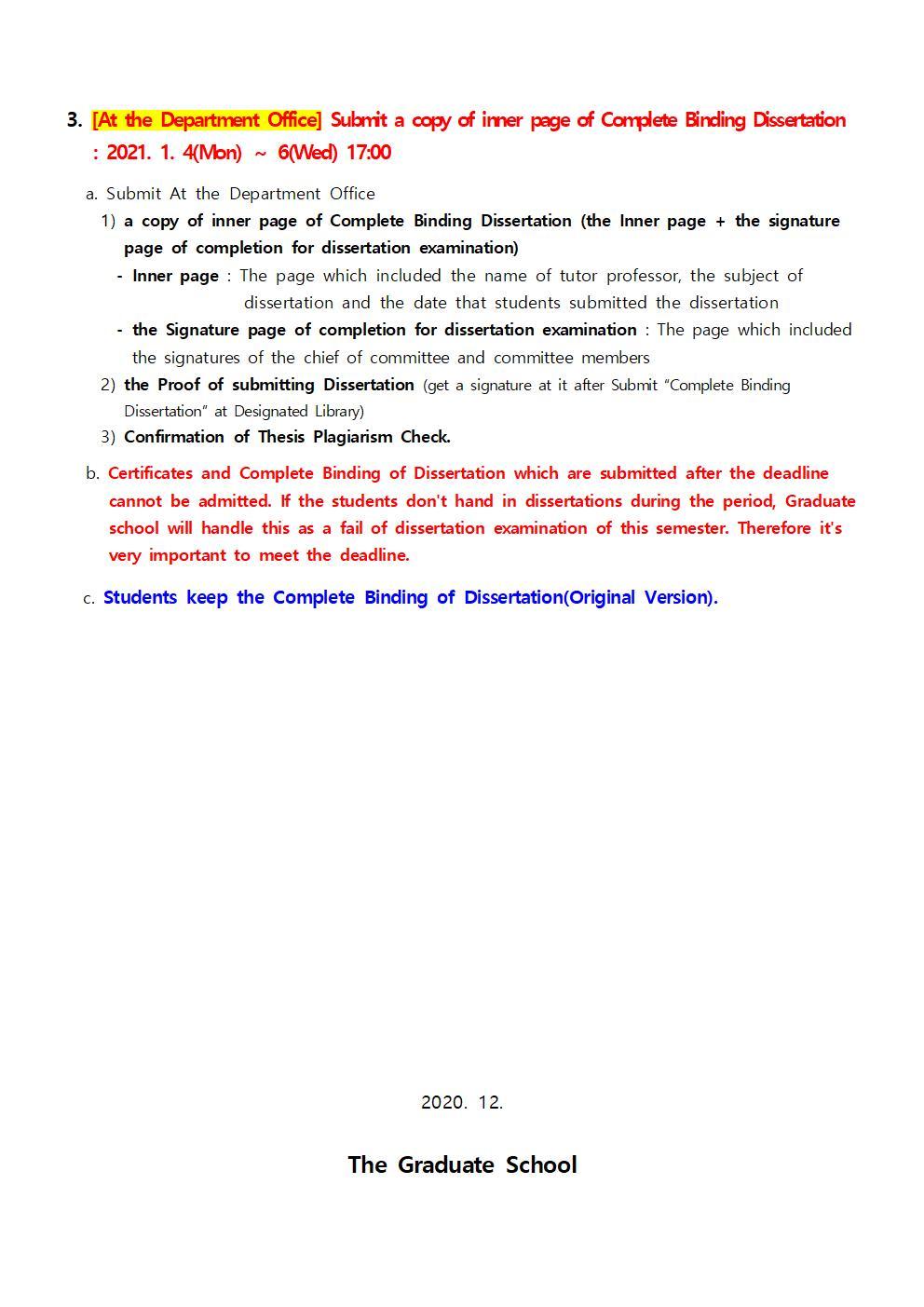 3-2.학위청구논문주요사항(학생 공고문)_영문_수정002.jpg
