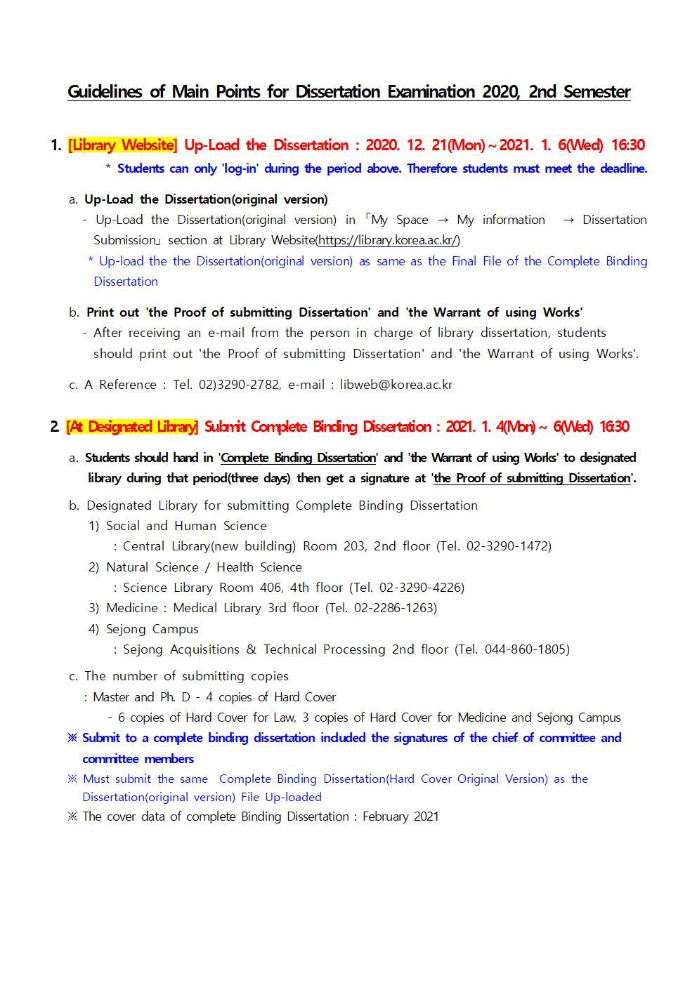 3-2.학위청구논문주요사항(학생 공고문)_영문_수정001.jpg